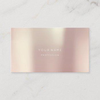 rose gold pearly minimal silk metallic white business card