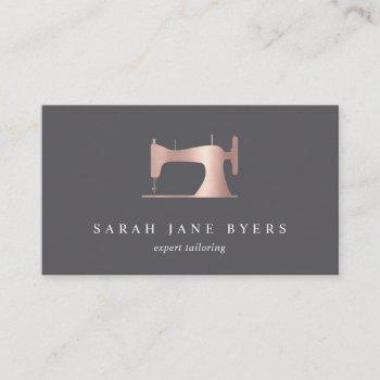 rose gold sewing machine | seamstress or tailor business card