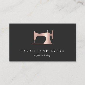 rose gold sewing machine | seamstress tailor business card