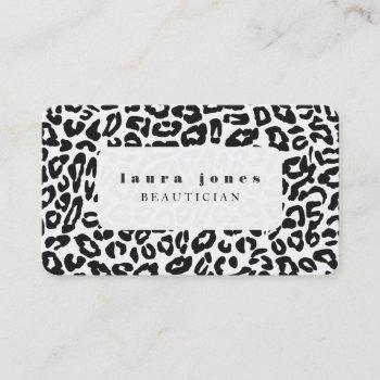 rounded corners leopard print fashion template business card
