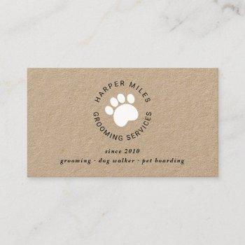 rustic dog grooming paw print kraft business card