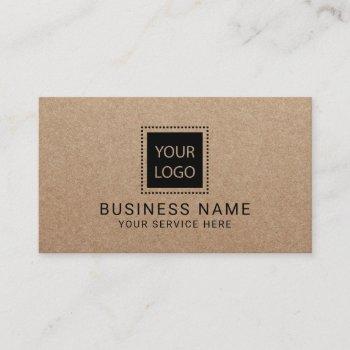 rustic kraft custom logo minimalist business card