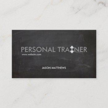 rustic personal trainer dumbbell logo fitness business card