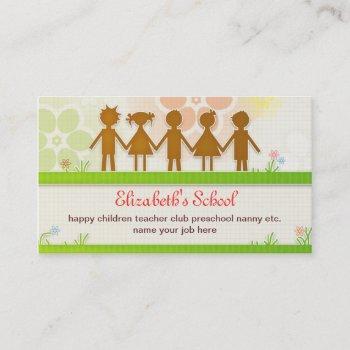 school business card