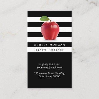 school teacher apple elegant black white stripes business card