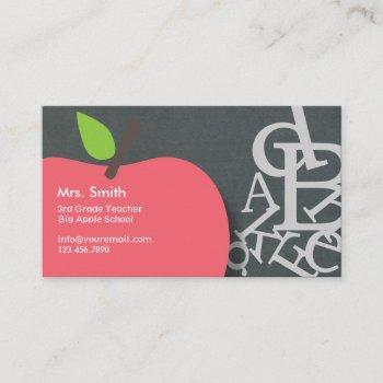 school teacher apple & letters chalkboard business card