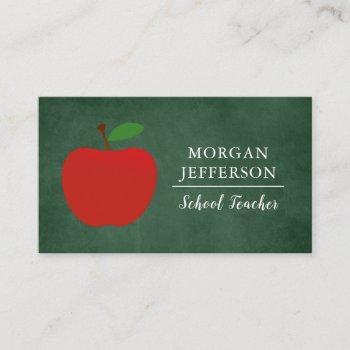 school teacher green chalkboard modern business card