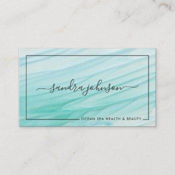 sea glass tides | ocean blue watercolor business business card