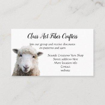 sheep face custom yarn fiber craft shop business card