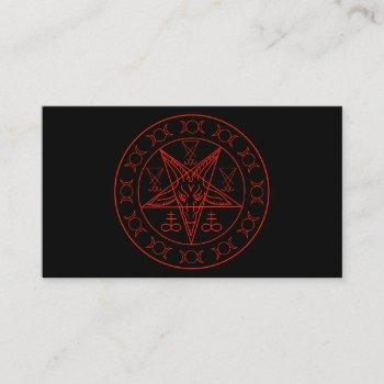 sigil of baphomet triple moon and sigil of lucifer business card