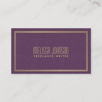 simple elegance art deco style purple/faux gold business card