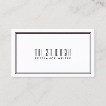 simple elegance art deco style white/black business card