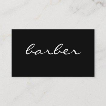 simple luxury black & white barber typography business card