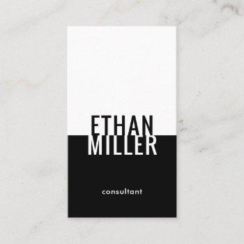 simple modern black white vertical plain minimal business card