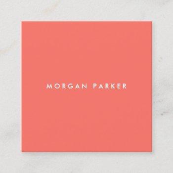 simple modern professional coral orange  square square business card