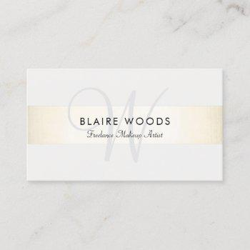 simple monogram modern gold white striped business card