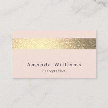 simply chic gold foil stripe on blush pink business card