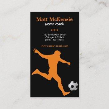 soccer coach (orange) business card