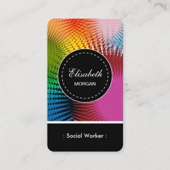 social worker- colorful abstract pattern business card