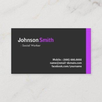 social worker - modern minimal purple business card