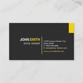 social worker - modern twill grid business card
