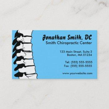 spine chiropractic business cards
