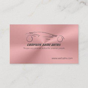 sports auto on rose pink metallic steel effect business card
