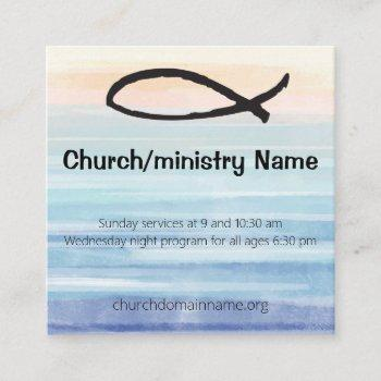 square business card for church or ministry