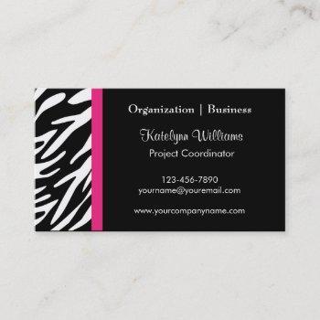 stylish zebra stripes business cards
