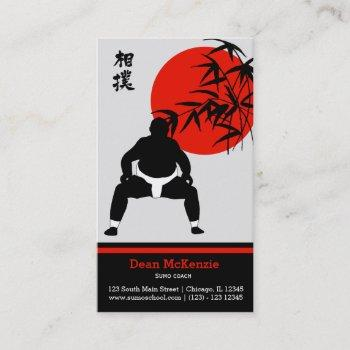 sumo coach business card