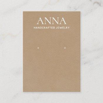 tan beige leather earring display business card