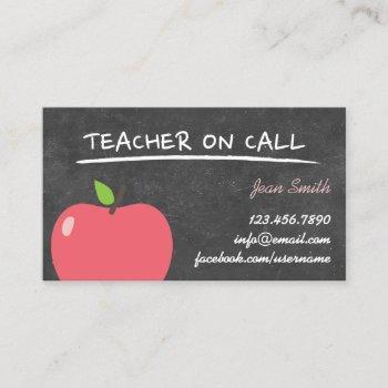 teacher on call cute apple chalkboard business card