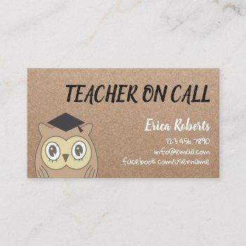 teacher on call cute owl rustic kraft business card