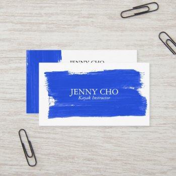 ultramarine blue paint stripe business card