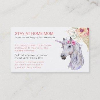 unicorn mom friend - playground business card