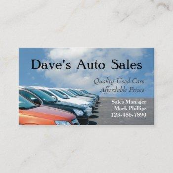 used car salesman business card