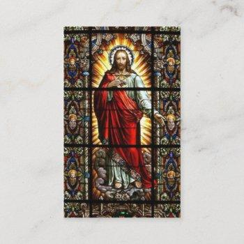 valentines day prayer holy card with sacred heart