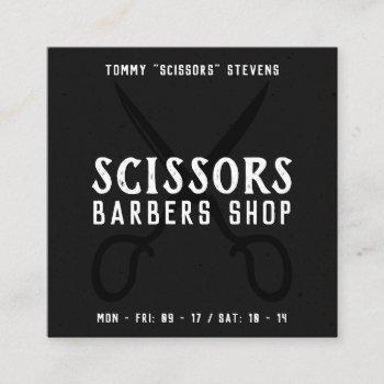 vintage barber shop black white retro scissor logo square business card