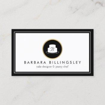 vintage cake emblem logo bakery iii business card