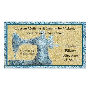 Small Vintage Sewing Machine Business Card Front View