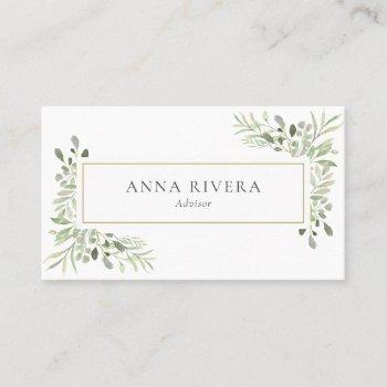 watercolor greenery gold geometric professional business card