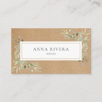 watercolor greenery rustic kraft professional business card