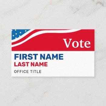 wavy us flag political campaign formal business card