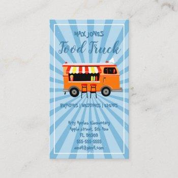 wedding event hotdog food truck catering company business card