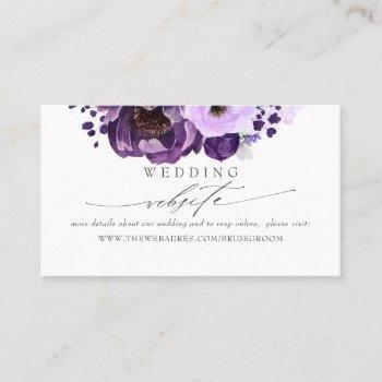 wedding website eggplant purple flowers business card