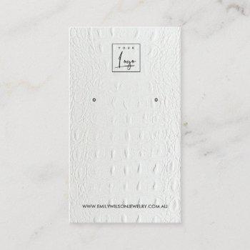 white leather texture stud earring display card