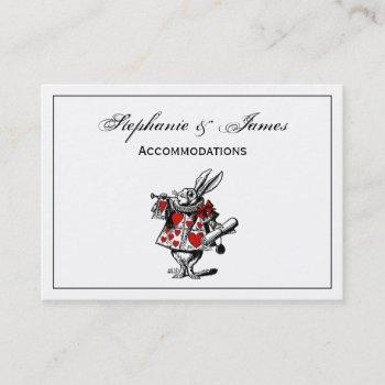 white rabbit court trumpeter alice in wonderland business card