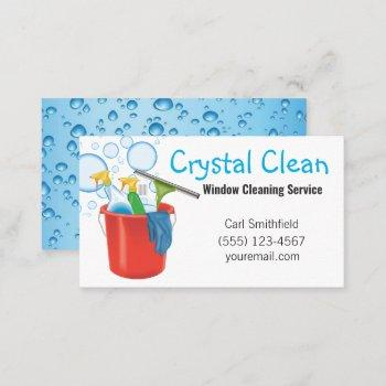 window squeegee supplies cleaning service business card