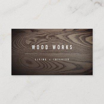 wood grain texture photo minimalist construction business card
