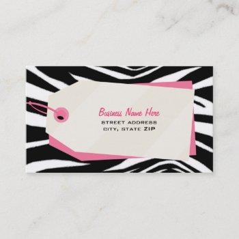 zebra print & shopping tag retail business card